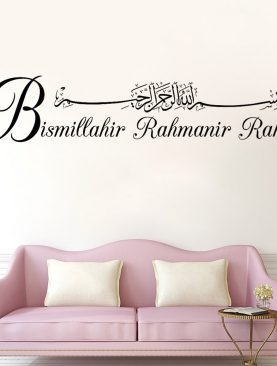 Bismillahi: Islamic Calligraphy Wall Stickers